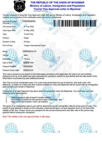 Электронная виза в Мьянмукартинка