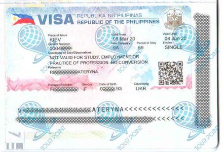 Виза на Филиппины фото