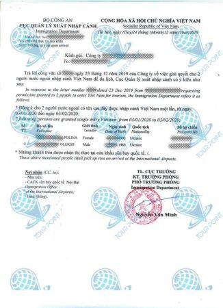 Виза во Вьетнамдля граждан Украины