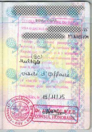 Виза в Бенин для граждан Украины фото