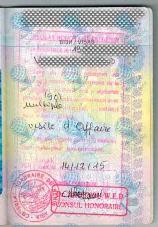 Виза в Бенин для украинцев фото