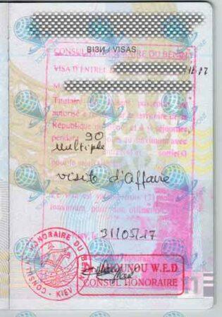 Виза в Бенин фото