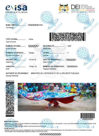 Электронная виза в Бенин для украинцев фото