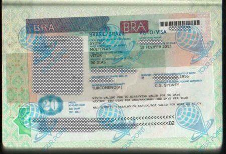 Виза в Бразилию для граждан Украины фото