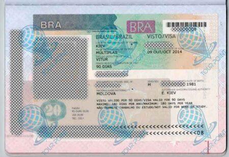 Виза в Бразилию для украинцев фото