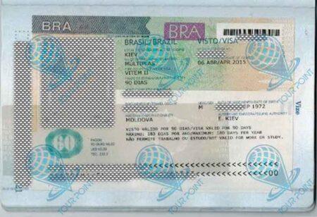 Виза в Бразилию изображение