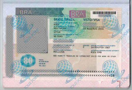 Виза в Бразилию фото