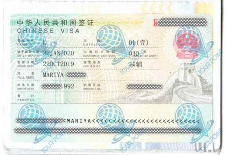 Виза в Китай изображение