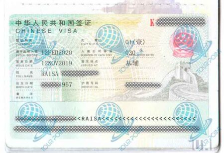 Виза в Китай для украинцев фото