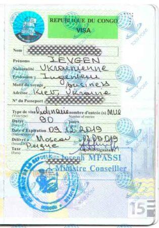 Виза в Конго изображение