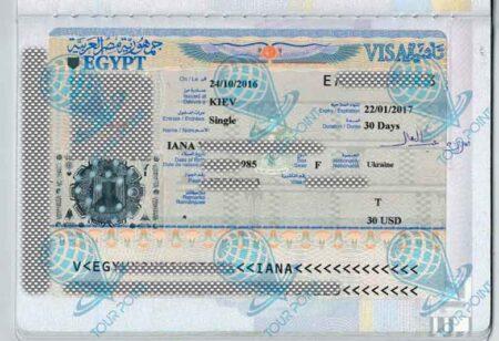 Виза в Египет изображение