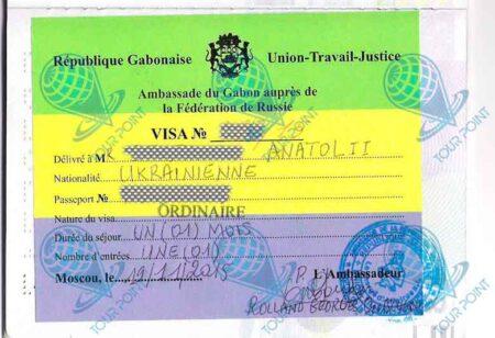 Виза в Габон для граждан Украины фото