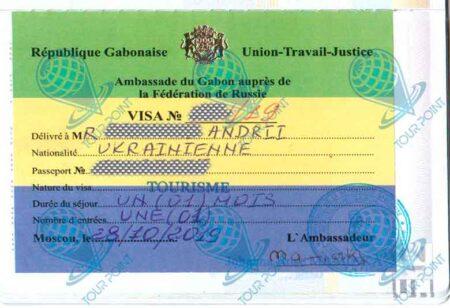 Виза в Габон фото