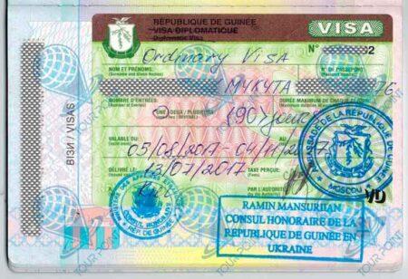 Виза в Гвинею изображение