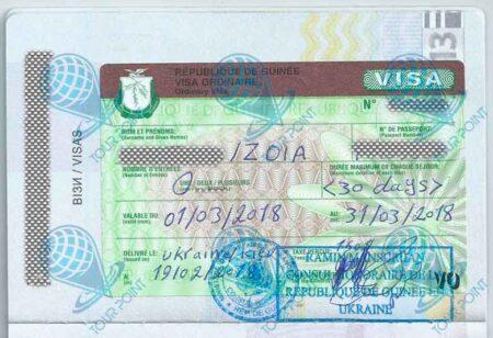 Виза в Гвинею для украинцев фото