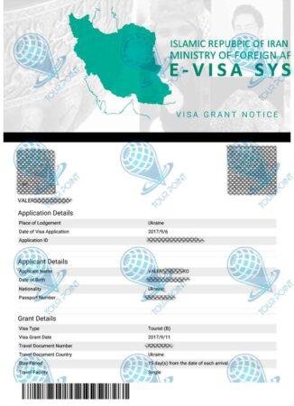 Виза в Иран для украинцев фото