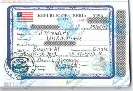 Виза в Либерию изображение
