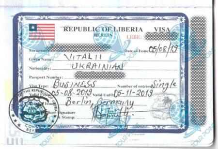 Виза в Либерию фото
