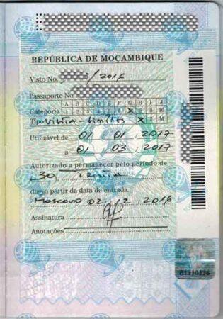 Виза в Мозамбик фото