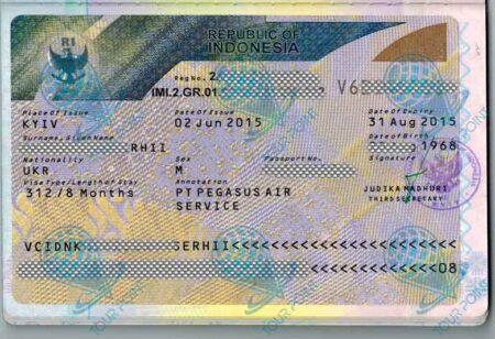 Виза в Индонезию для украинцев фото