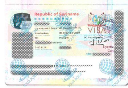 Виза в Суринам фото