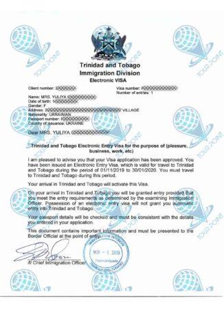 Электронная виза в Тринидад и Тобаго фото