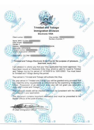 Электронная виза в Тринидад и Тобаго изображение