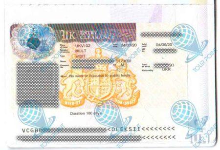 Виза в Великобританию для граждан Украины фото