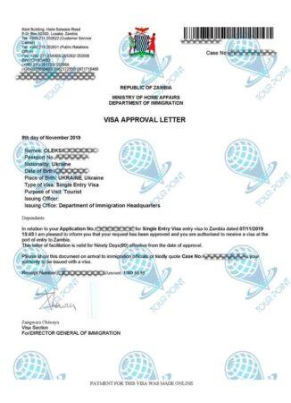 Электронная виза в Замбию для граждан Украины фото