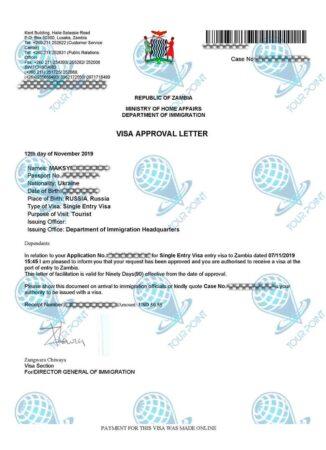 Электронная виза в Замбию изображение