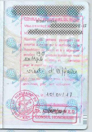 Виза в Бенин изображение