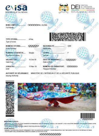 Электронная виза в Бенин изображение