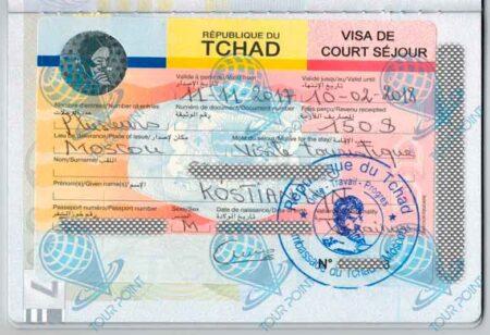 Виза в Чад изображение