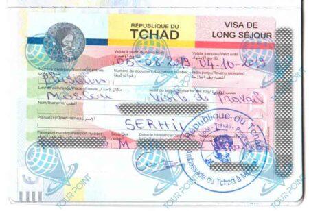 Виза в Чад фото