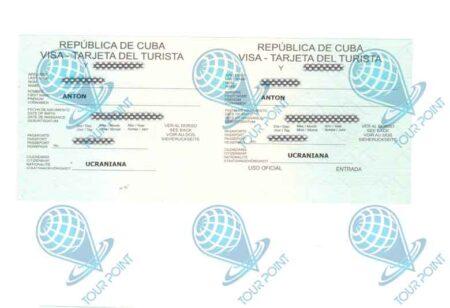 Виза на Кубу для граждан Украины фото