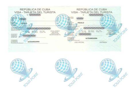 Виза на Кубу для украинцев фото