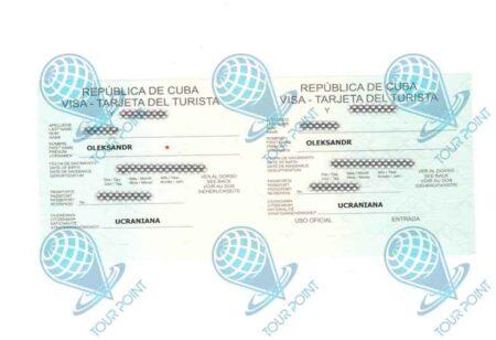 Виза на Кубу изображение