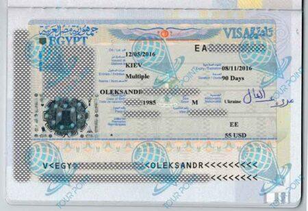 Виза в Египет для граждан Украины фото