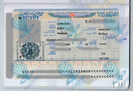Виза в Египет для украинцев фото