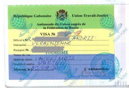 Виза в Габон для украинцев фото