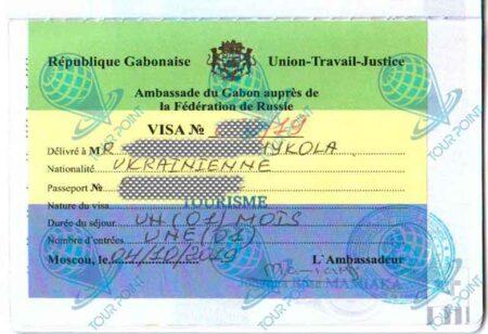 Виза в Габон изображение