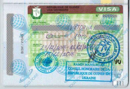 Виза в Гвинею фото