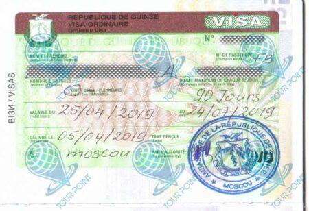 Виза в Гвинею для граждан Украины фото
