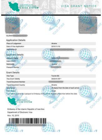 Виза в Иран для граждан Украины фото