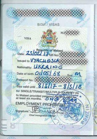 Виза в Малави для украинцев фото