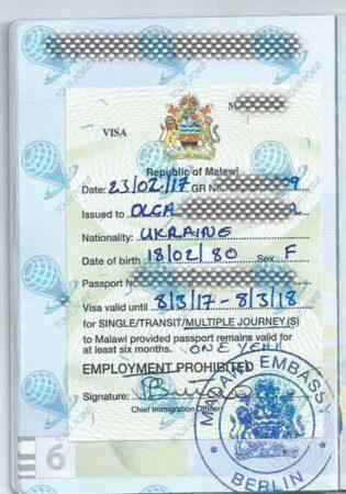 Виза в Малави изображение