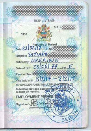 Виза в Малави фото
