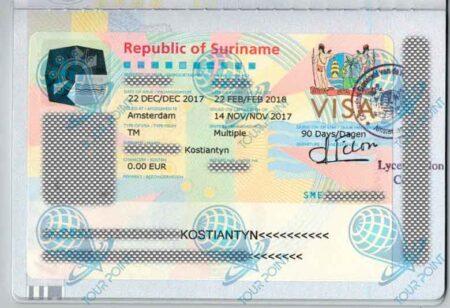 Виза в Суринам изображение