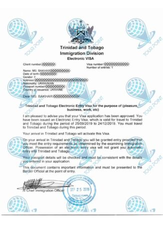 Электронная виза в Тринидад и Тобагодля граждан Украины фото