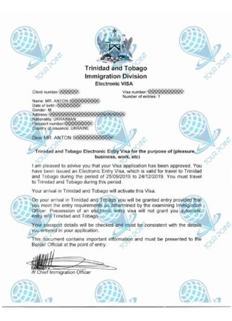 Электронная виза в Тринидад и Тобаго для украинцев фото